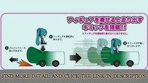 Details Nendoroid Plus: Vocaloid Pull-back Cars Miku & Spring Onion Car Slide