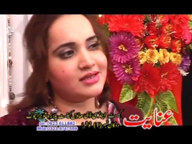 Meena Hima Wafa Hima.........Pashto New Songs.........Rangoona Da Khyber Part 16