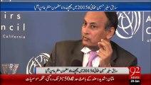 Shereen Rehman ny Husain Haqani ko PPP ka Hisa Manny sy Inkar kr Dia- 20-Jan-16 - 92NewswHD