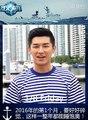 烈火海洋杀青男神江天的晚安问候特辑 |国防生第二部——烈火海洋 【上海尚世影业】