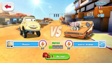 Мультик Тачки 2 смотреть онлайн игра как МУЛЬТФИЛЬМ 2