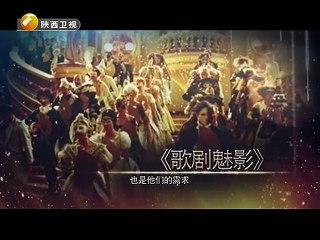 20160119 开坛 华裔星莫华伦的歌剧世界 欧美歌剧舞台上的东方歌唱家