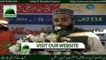 Urdu Naat_ Khalid Hasnain Khalid Naat 2016 Best Naat Ever New Naat 2016 Khalid Hasnain Khalid