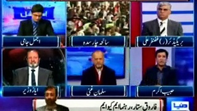 "Dr. Farooq Sattar condemn ""barbaric & dastardly"" attack on the Bacha Khan University in Charsadda"