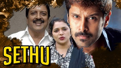 Sethu | Full Tamil Movie | Vikram, Abitha, Sivakumar