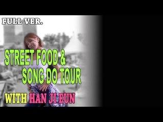 [1] 명동에서 맛있는 음식 탐방! - 허윤미허니TV