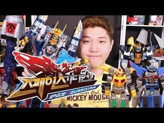 변신 로봇 장난감(3) 스페이스 가디언 우라노세이버,유니버스세이버 Transforming robotic Space Guardian おもちゃ Игрушки 미또의 장난감 놀이[또이]