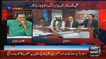 Hang This General – Hamdullah Says on The Face of General Amjid Shoaib – Watch General Amjid Reply