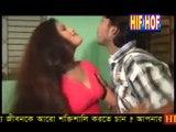 Bangla Sexy Hot Song- Ful Koli Ra Ful Koli