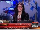 Charsadda Terrorists Attack ᴴᴰ Bacha Khan University Special Report