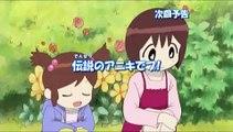 クプ~!!まめゴマ 第13話予告「伝説のアニキでプ!」