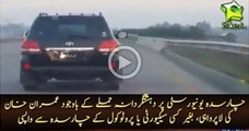 Imran khan coming back From Bacha Khan University Without 'Protocol'  -> Latest news 2016