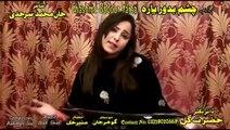 Pashto New Album 2016 Chashme Badoor Yara _Google Brothers Attock