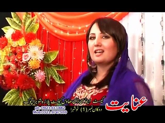 Promo Pashto New Songs Album........Pashto New Songs.........Rangoona Da Khyber Promo