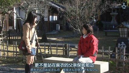 科搜研之女15 第8集 Kasouken no Onna 15 Ep8