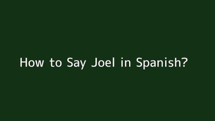 How to say Joel in Spanish