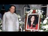 Anup Jalota's Wife Medha's Prayer Meet   Rishi Kapoor, Poonam Dhillon