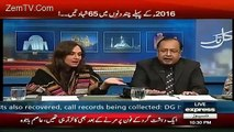 Marvi Memon defending PTI government for the first time when Salman Mujahid started criticizing PTI govt.