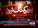 General Raheel Sharif tells Afghan leadership that attack on Bacha Khan University was controlled from inside Afghanistan