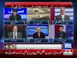 Ayaz Wazir Leave The Live Show When Ajmal Jami Dont Given Time To Talk - npmake