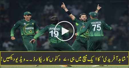 Shahid Afridi 7 wickets for 12 runs_vs West Indies