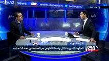 الأزمة السورية - الحكومة السورية تشكل وفدها للتفاوض مع المعارضة في محادثات جنيف
