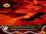 surah rehman very heart touching