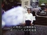 【※閲覧注意】心霊・恐怖写真 大連発 パート2 スーパ�