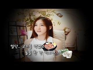 박가린님♥ 니가 아는 그 여자가 그 여자가 아닐걸?