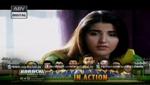 Mere Jeevan Saathi Episode 25 Full Ary Digital Drama