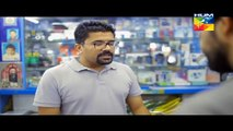 Mana Ka Gharana Episode 3 Part 1 HUM TV Drama 23 Dec 2015