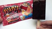 Gari Gari Kun Puzzle Gari Gari Kun Ice Cream Japanese Ice Cream
