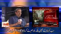 Listen to Indian Defence Minister how he admits the use of terrorism in Pakistan English