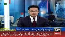 ARY Pakistan News Today 21 January 2016, Karachi Traffic Police and Shafiq Fight Case Update.