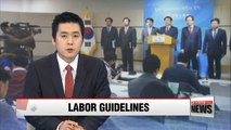 Labor ministry allows companies to fire underperforming employees