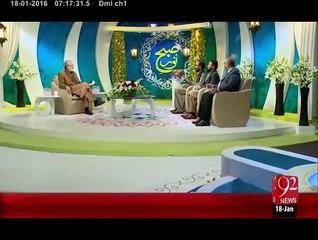 Subh e Noor 18-01-2016 - 92 News HD