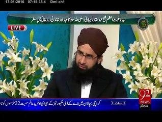 Subha e Noor 17-01-2016 - 92 News HD