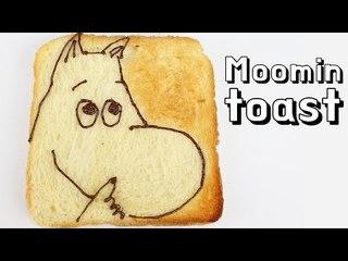 [Toast Art] 무민 토스트 만들기 / how to make Moomin Toast / 음식 놀이 / Food Play