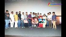 Sethupathi Audio Launch-Siddarth Speaks about Vijaysethupathi...!