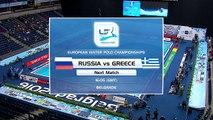 EWPC 2016 - Day 12 - Afternoon Session : GER vs FRA (W) / RUS vs GRE (W) / ESP vs ITA (W) / NED vs HUN (W)