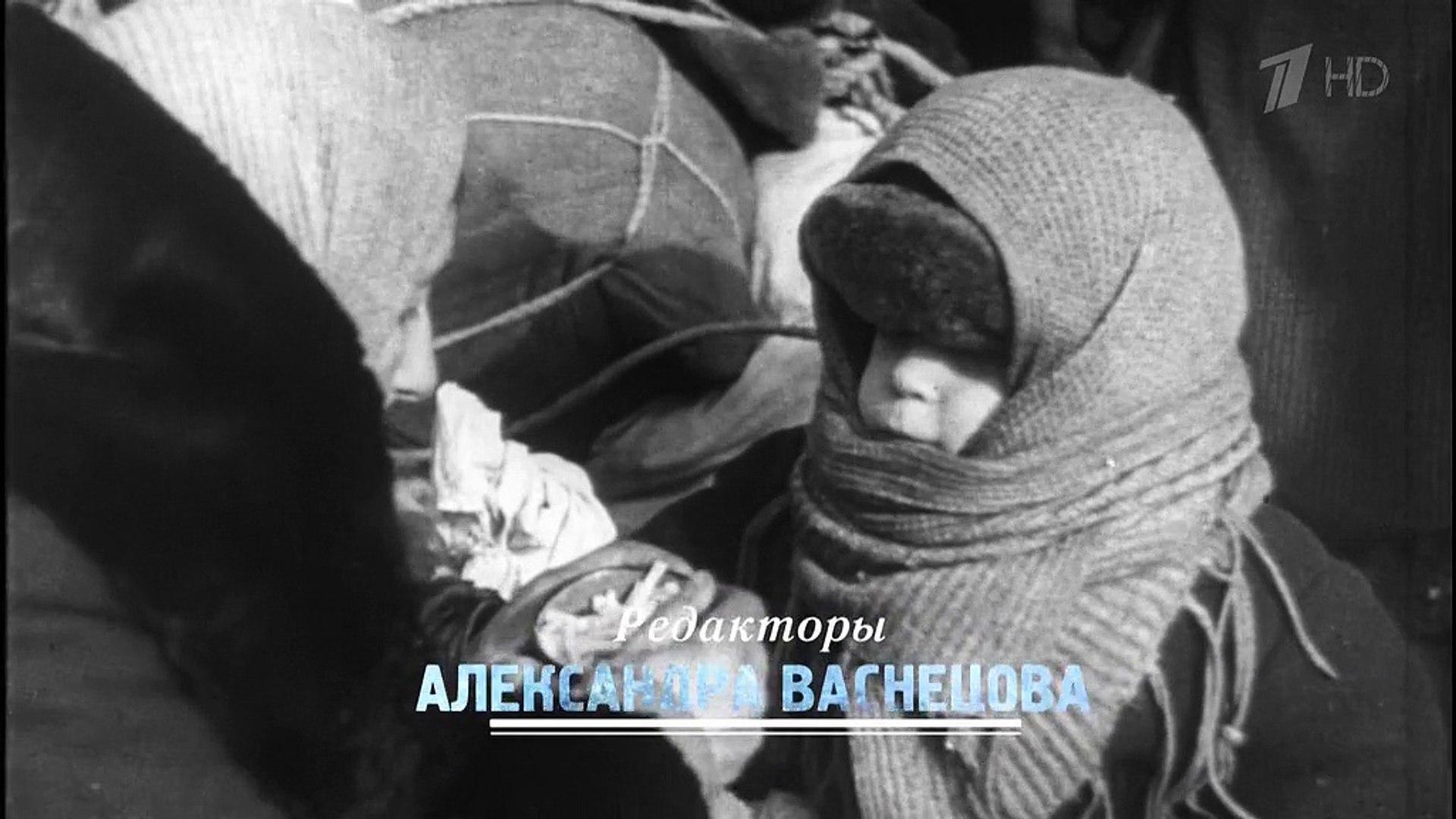 Ладога (2013). 3 серия из 4