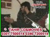Zakir Ali Raza Qumi Paharpur Majlis uch Gul Imam Jhang Topic Imam Hussain