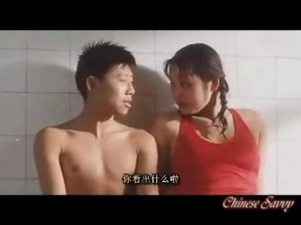 Couple having sex at home