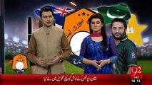 Waqar Youns Na Kia Sikhaya  - 22 Jan 16 - 92 News HD