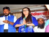 Rakhi Sawant Joins Republican Party Of India | Latest Bollywood Gossips