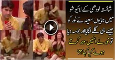 What Noor Said When Humayun Saeed Kissed & Hug Her in Live Show