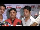 Meeruthiya Gangsters Movie   Brijendra Kala, Jaideep Alawat   Launch