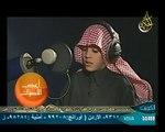 Surah an-Naba Heart Touching Quran Recitation in a very beautiful Voice