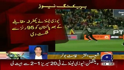 watch Shoaib Akhtars Response on Pakistans Defeat Against NZ