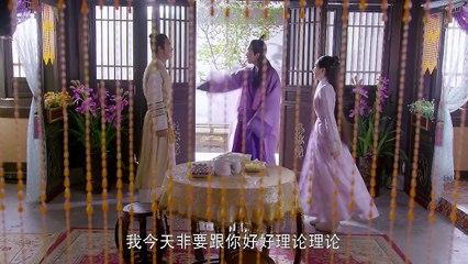 蘇染染追夫記 第8集 Su Ran Ran Zhui Fu Ji Ep8